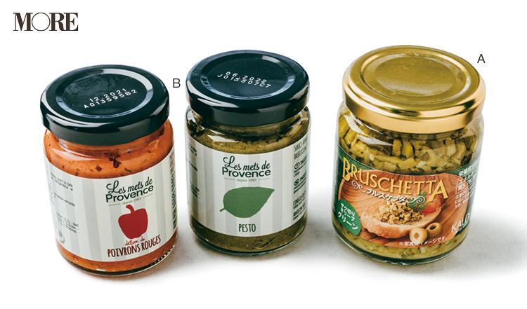 『カルディコーヒーファーム』のザク切りオリーブ、『デドゥー』のジェノヴェーゼなど、ワインに合う食パンのおとも3選♡_2