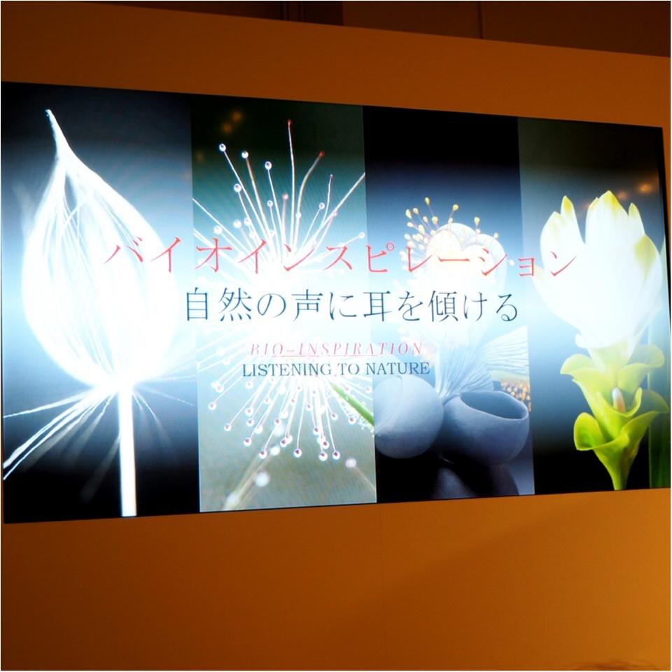 30年以上愛され続けてきた美容液【クラランス】新製品発表会_4