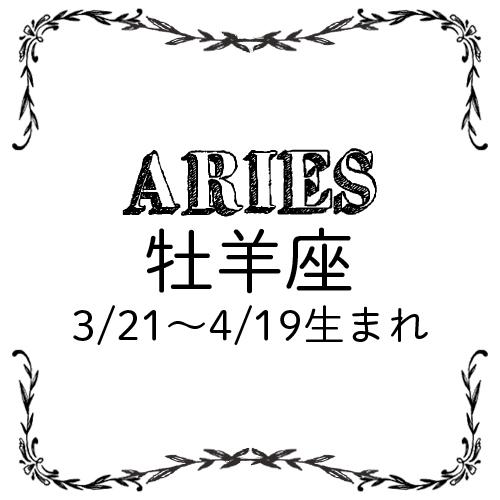 <4/28~5/27>今月のMORE HAPPY占い_2