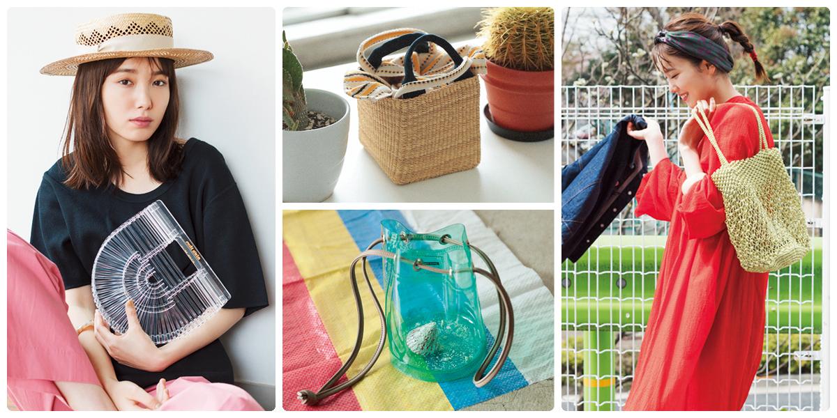 夏のトレンドバッグ特集《2019年版》- PVCバッグやかごバッグなど夏に人気のバッグまとめ_1