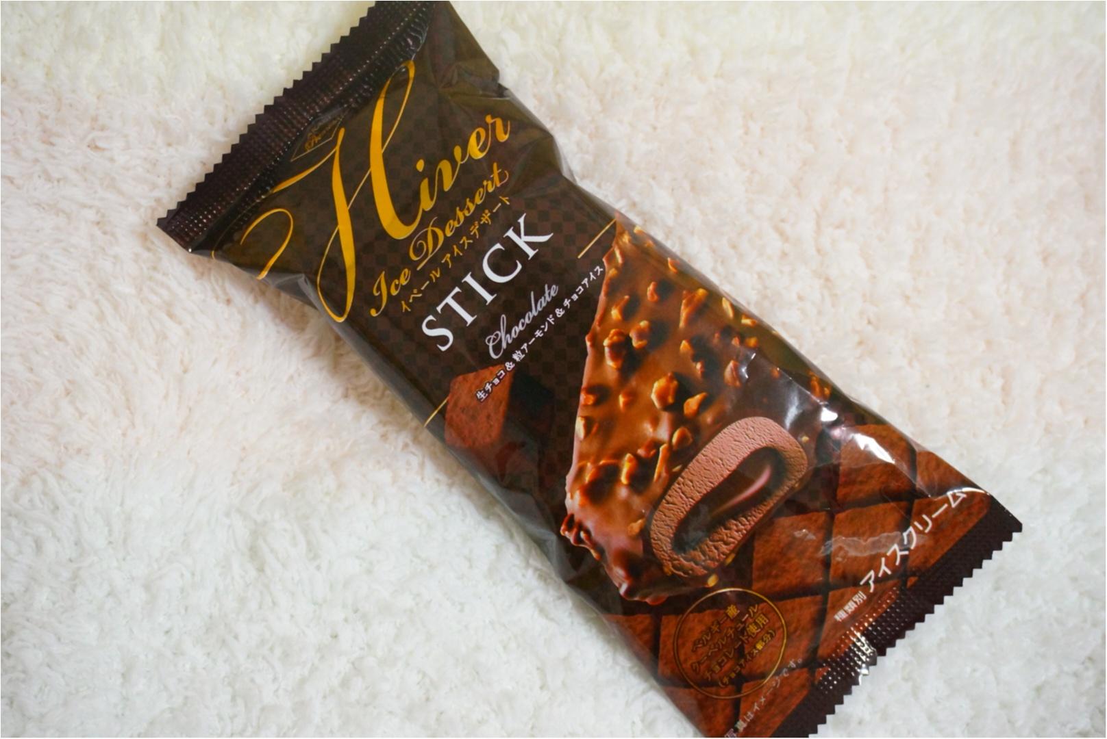 冬といえばチョコ❤️❤️おいしすぎる《オススメチョコアイス》3選!!_8