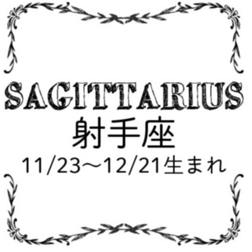 <1/27~2/27>今月のMORE HAPPY☆占い_10