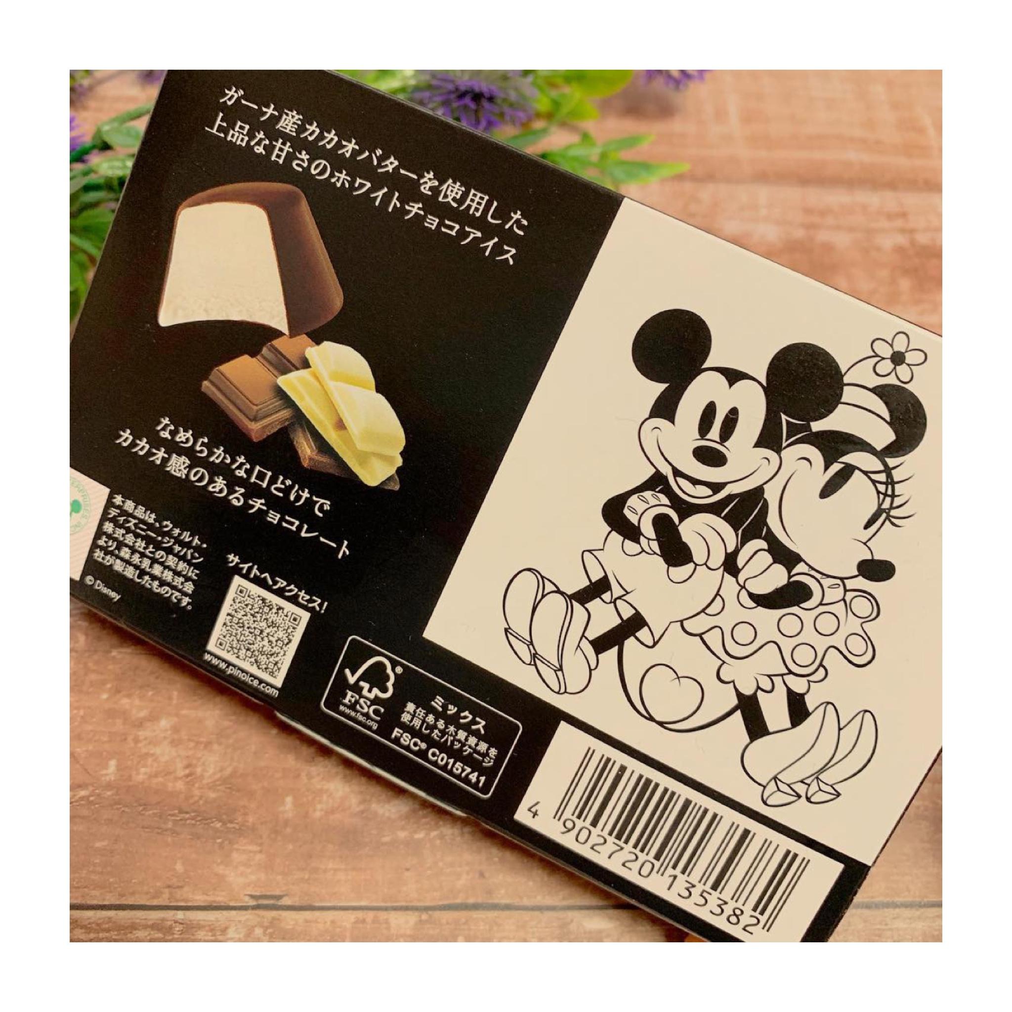 《今だけの限定パッケージ❤️》思わずパケ買い*【ピノ×ディズニー】ホワイトチョコ&チョコをチェック☝︎❤︎_2