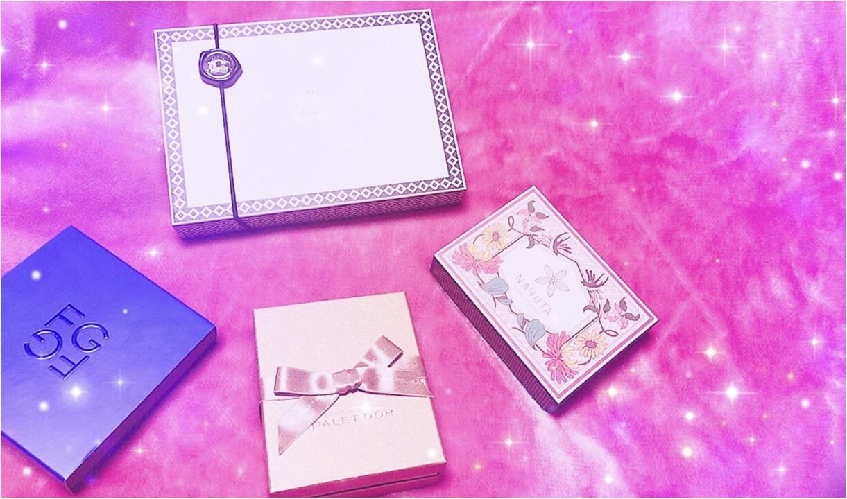 【バレンタイン情報】「スイーツコレクション」で買える!おすすめチョコレート4選@東京・伊勢丹新宿店♡_2