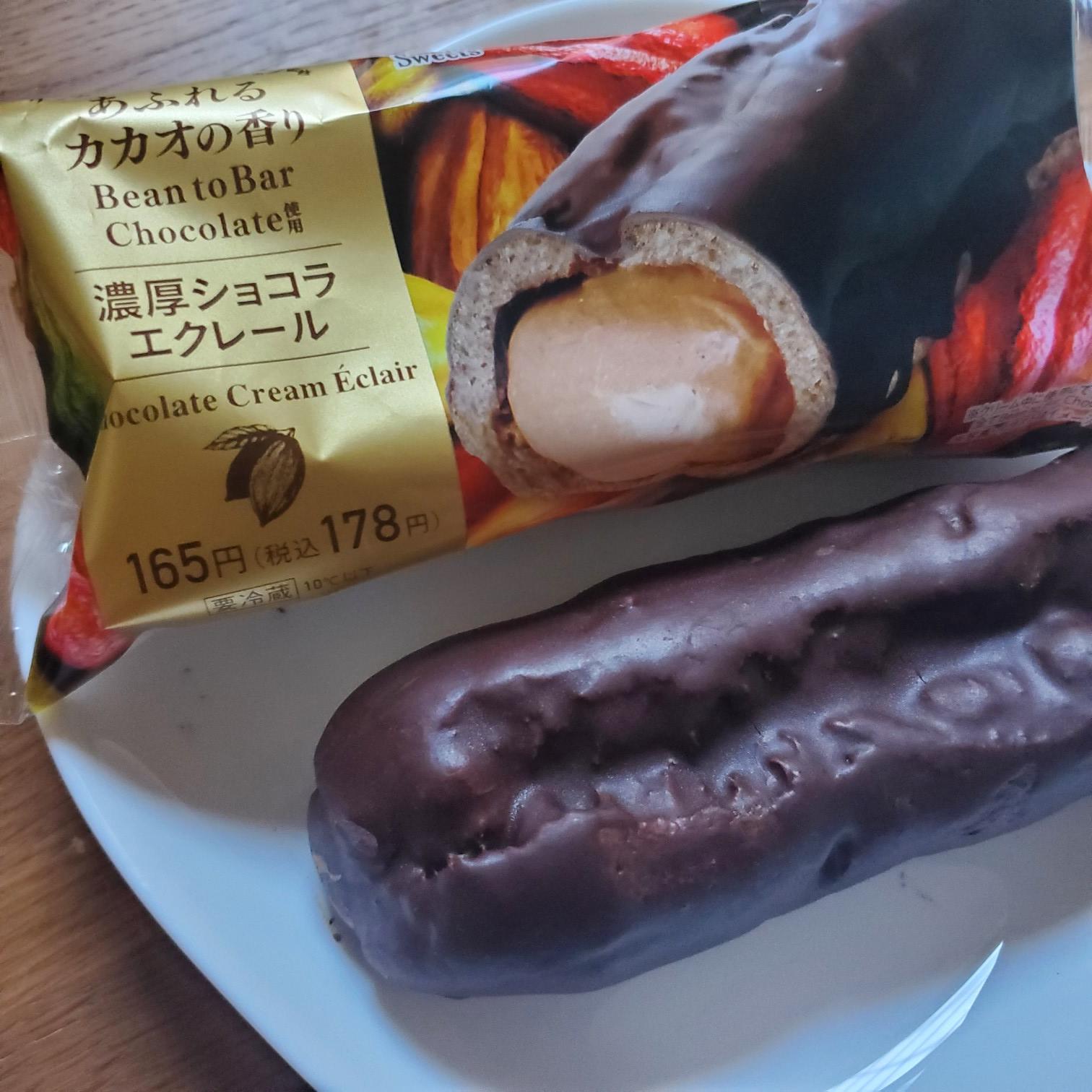 絶品!【ファミリーマート】ビターな濃厚クリームのエクレア☆_3