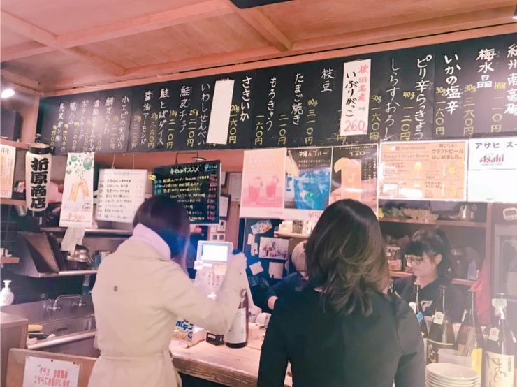 【#門前仲町】忘年会シーズンに!人気の立ち飲み酒場「折原商店」♡_4