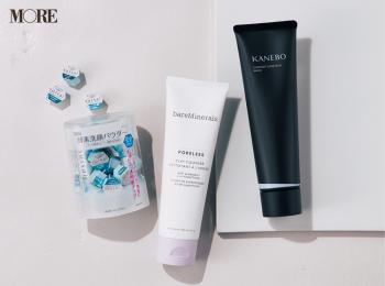 洗顔以上の美容効果に脱帽♪ 『KANEBO』『ベアミネラル』『スイサイ』の洗顔料で透明感を底上げ【2020上半期MOREベストコスメ】