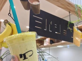 【北千住グルメ】特濃バナナジュースを飲むなら《ミバショウ 》へ♡