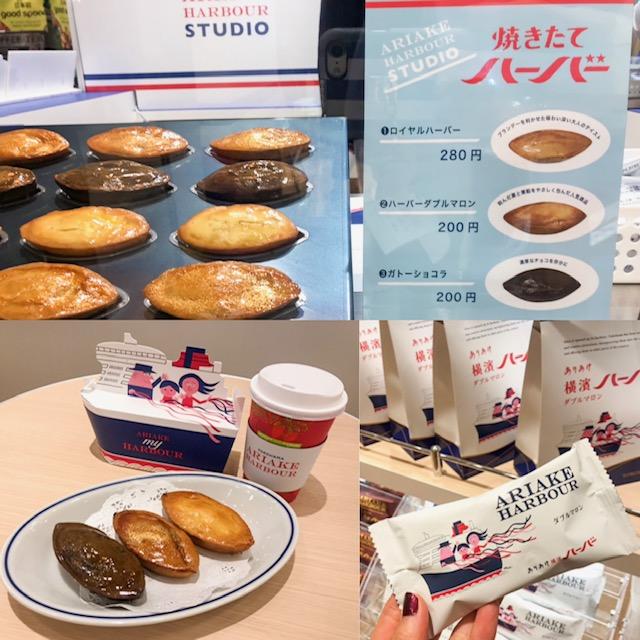 みなとみらい新スポット『横浜ハンマーヘッド』がオープン! おしゃれカフェ、お土産におすすめなグルメショップ5選 photoGallery_1_5