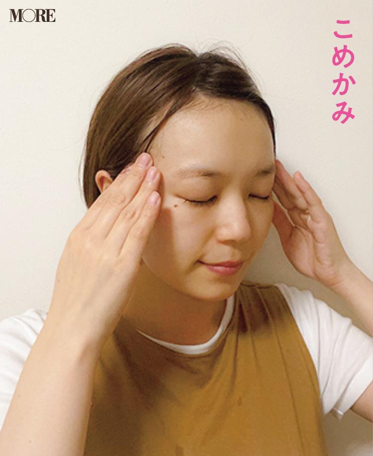 毛穴の黒ずみやざらつきに効果的なのは酵素洗顔、スクラブ、クレイ。美容家おすすめの酵素洗顔のやり方や、すすぎ残しチェックのしかたも伝授します_6