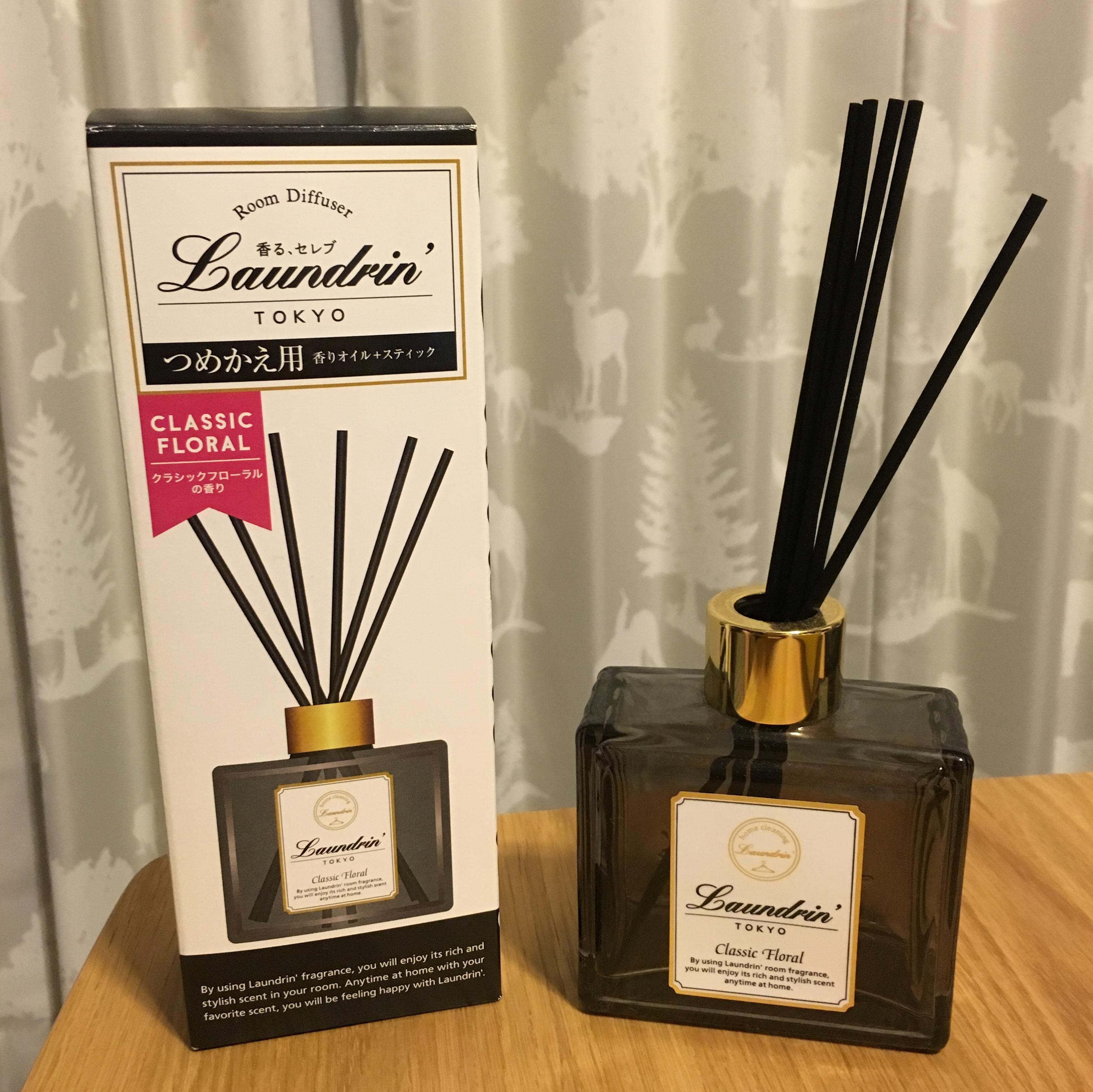 おさよ:いい匂い過ぎる!ランドリンの香り♡_1
