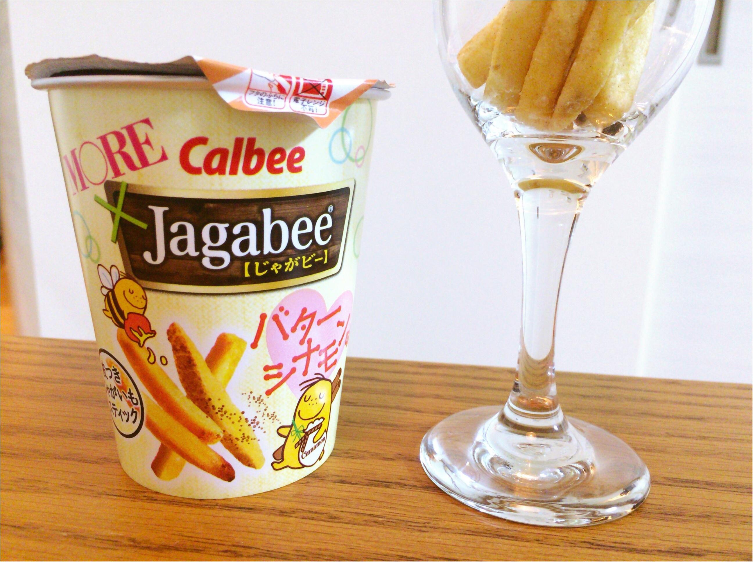 まだ食べてない?【バターシナモン味】甘じょっぱいがたまらん!『MORE』『Calbee』コラボのスイーツ系♡コンビニ先行発売中‼︎_1