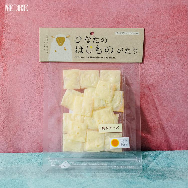 チーズ特集《2020最新》- 話題のお店や人気スポット&商品まとめ_29