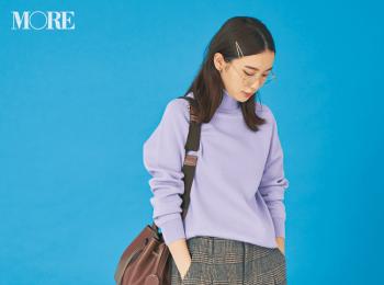 【今日のコーデ】この秋買った太めのチェック柄パンツは顔映えニットでちゃんと通勤モードに!