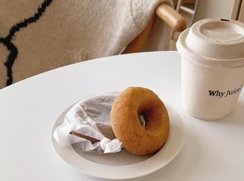 おうちカフェに!『フロレスタ』のドーナツを買ってみた
