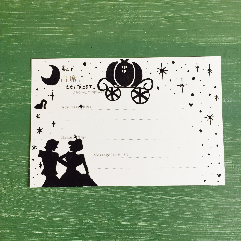 ஐ 描き方のコツ公開 結婚式の招待状は可愛く返信しよう ஐ Moreインフルエンサーズブログ Daily More