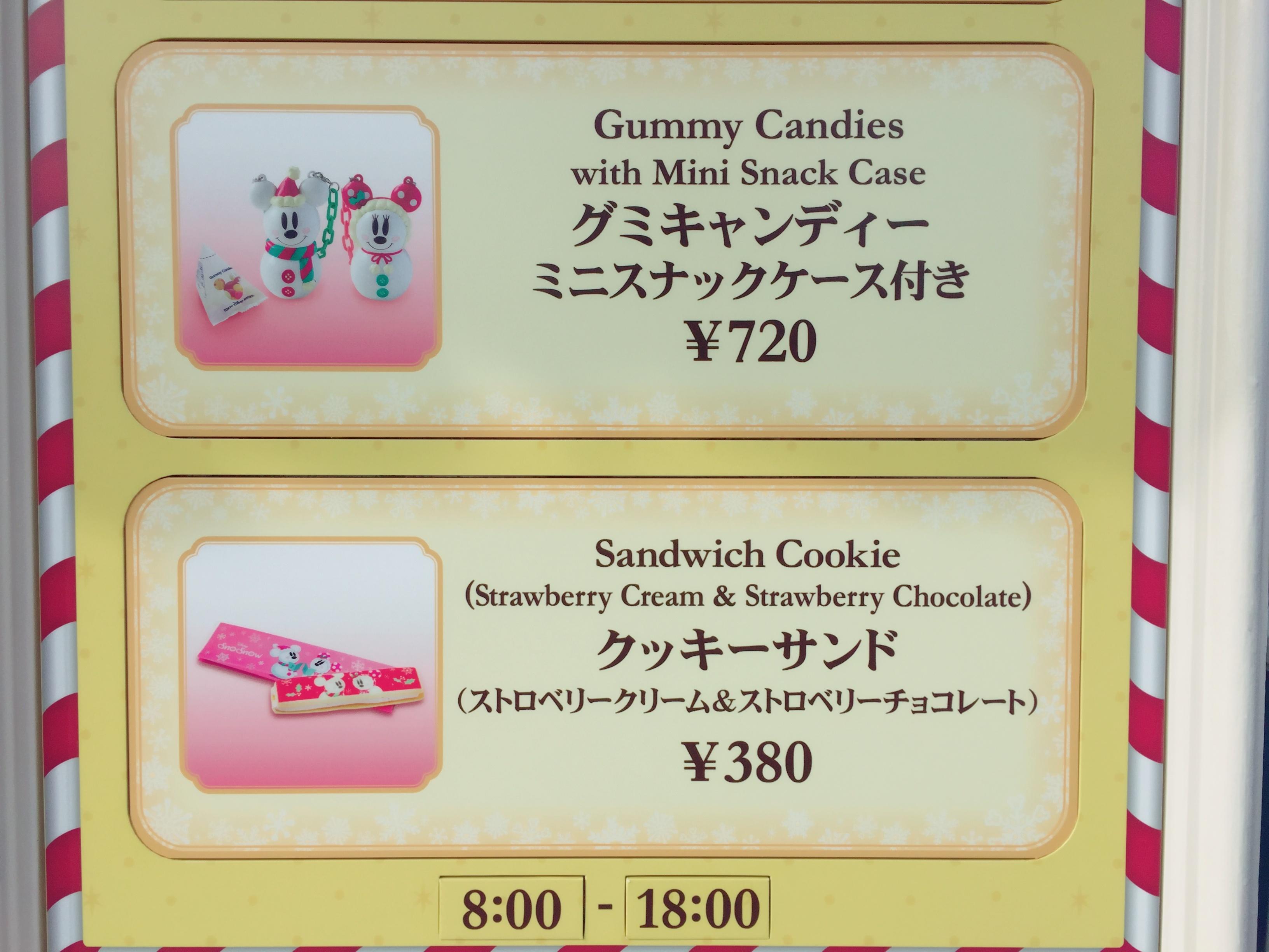 【♥︎♥︎♥︎】クリスマスのディズニーフードはクッキーサンドがインスタ映え間違いなし♡_5