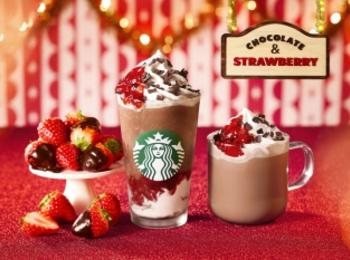 【スタバ クリスマス2021】いちご感満載「チョコレート ストロベリー フェスティブ フラペチーノ」が新登場!