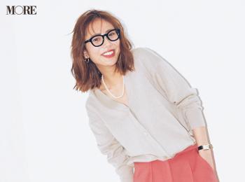 【今日のコーデ】<土屋巴瑞季>新しい週の始まりはきれい色パンツで気分をリフレッシュ☆