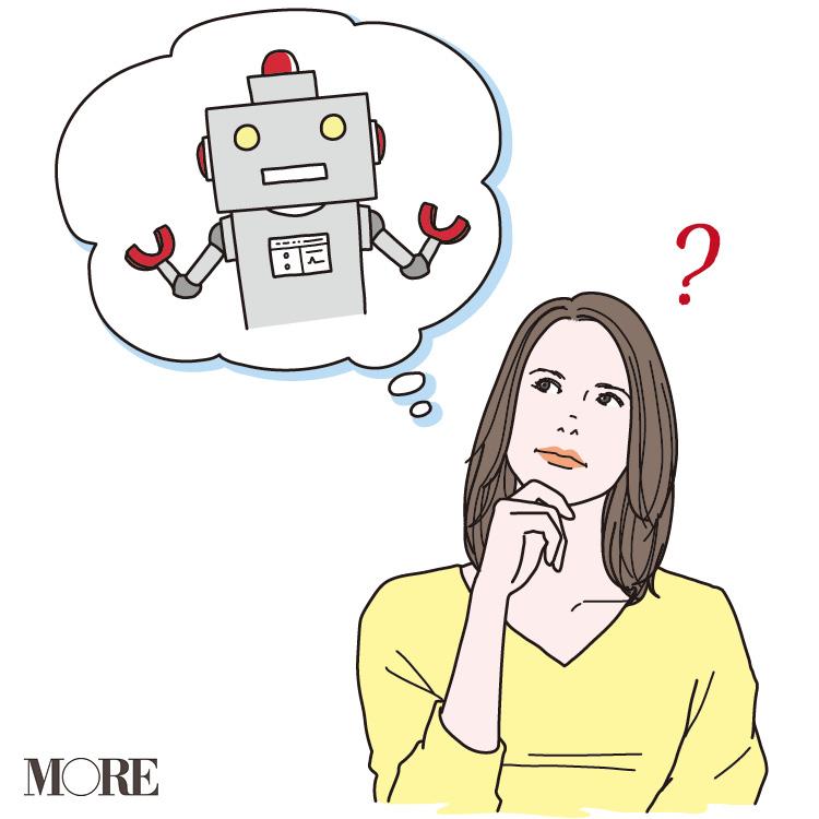 「AI」とは? これからのAI時代に強い職業や転職に有利な資格は?_16