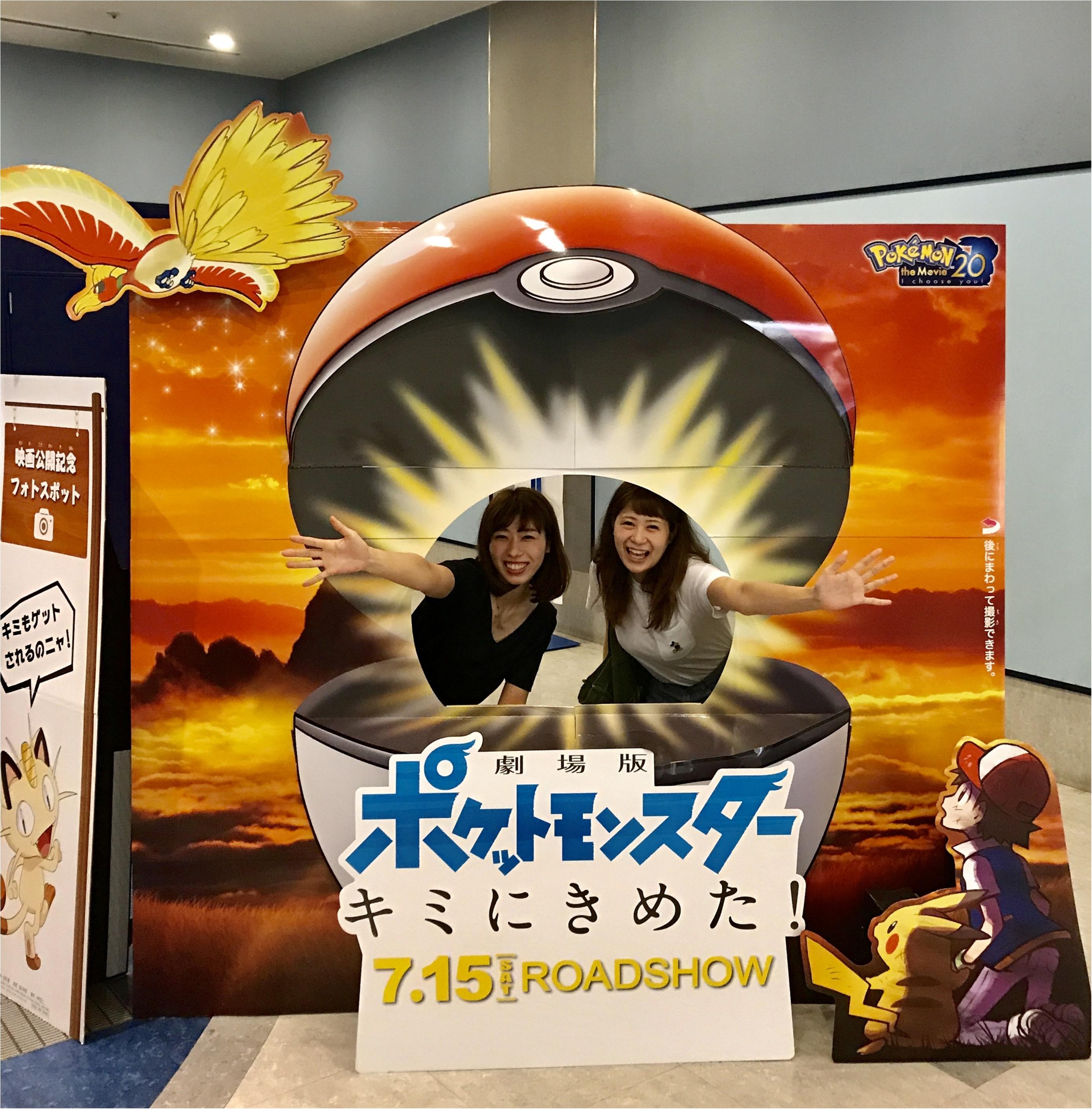 【movie】モア世代は〇〇世代? 公開中のおすすめ映画!_1