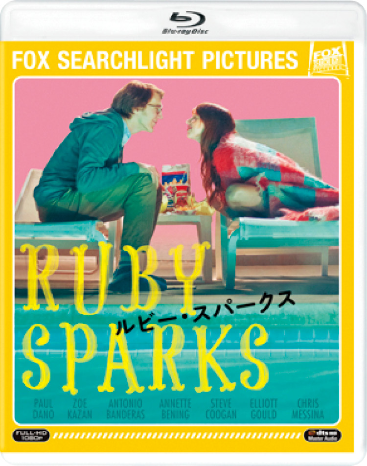 映画『ワイルドライフ』は、映像の美しさと脚本のセンスのよさが光る秀作。『ルビー・スパークス』、『サマーフィーリング』、『Girl/ガール』も!【オススメ☆CINEMA】_3