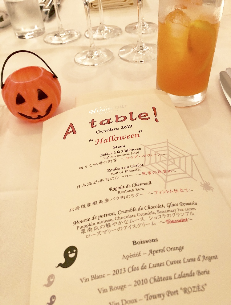 【西麻布】お洒落なレストラン ハロウィンパーティーに行ってきました♡_3