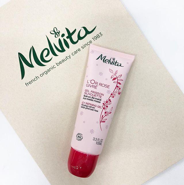『メルヴィータ』ピンクのオイル ロルロゼシリーズに新製品が登場!_2