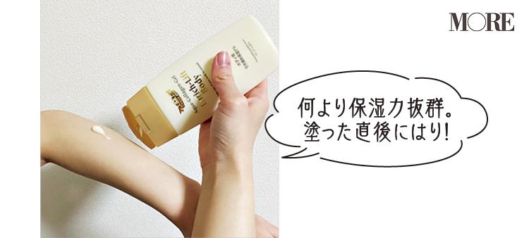 ドクターシーラボ アクアコラーゲンゲルエンリッチリフトボディを腕に塗る女性「保湿力抜群で塗った直後にハリが」