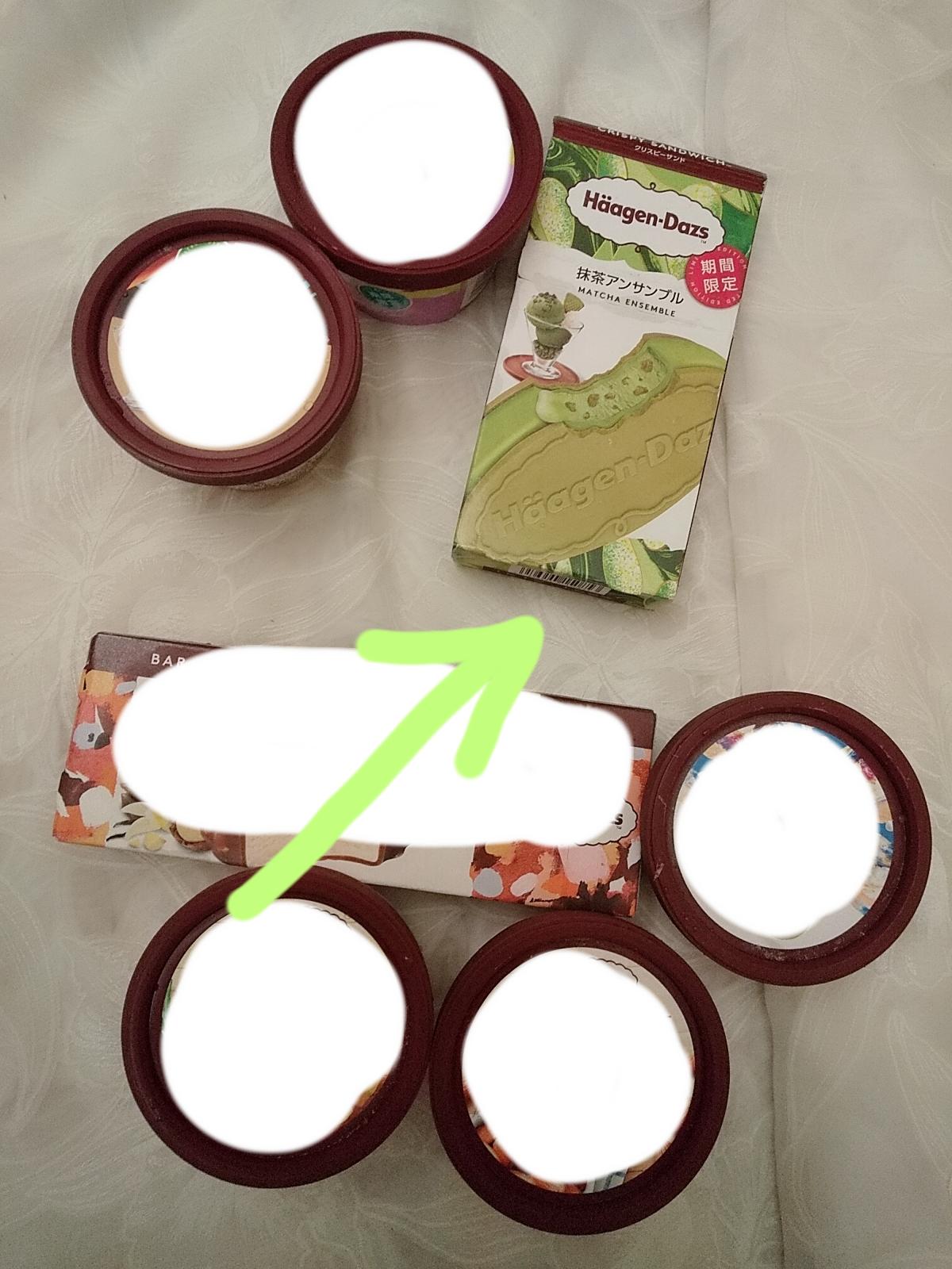 《冷凍庫が幸せボックスに》ハーゲンダッツを大人買い!!第1段は、抹茶アンサンブル_2
