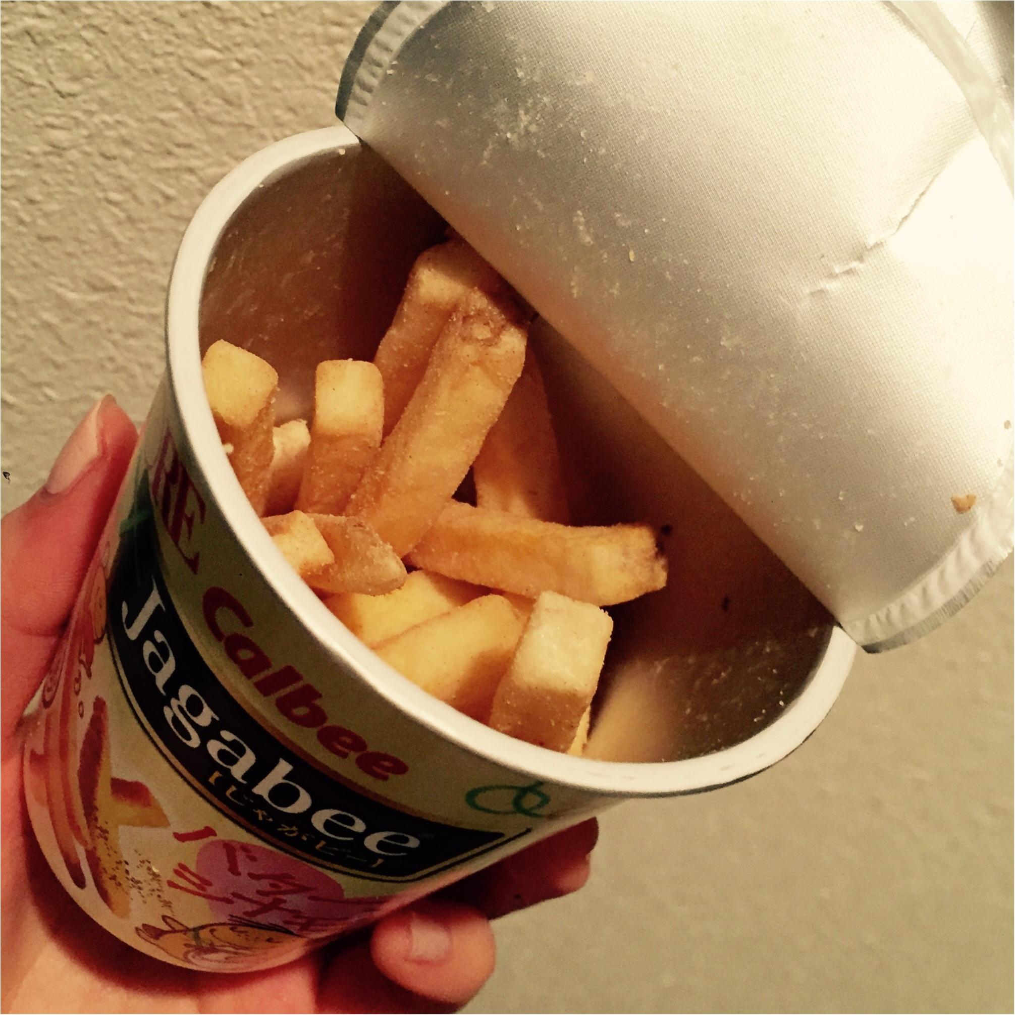 最近のハマりもの!MOREとのコラボ商品♡ジャガビーバターシナモン味♡_2
