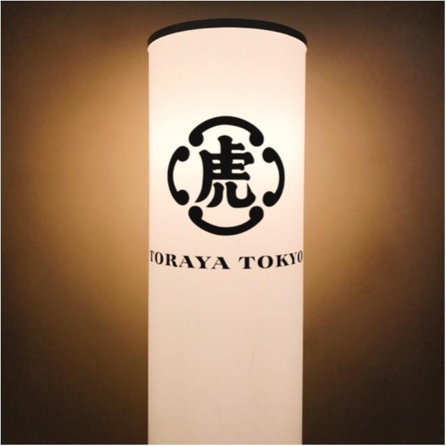 年末年始の帰省に♡絶対喜ばれる「TORAYA TOKYO」の和スイーツ3選!@東京駅_4