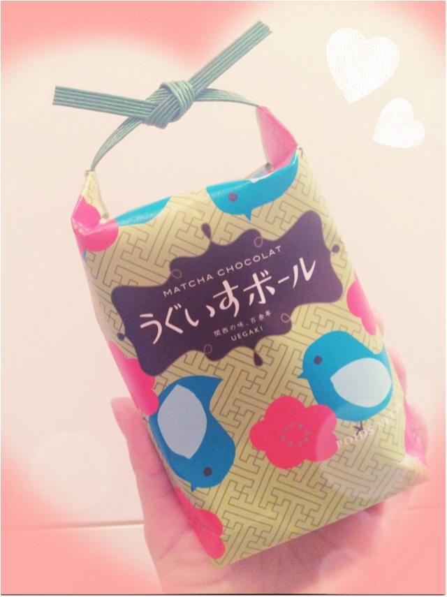 大人がワクワクする、気の利くエキナカ♡新大阪駅でしか買えない!「うぐいすボール」が女子へのお土産にジャスト☻_4