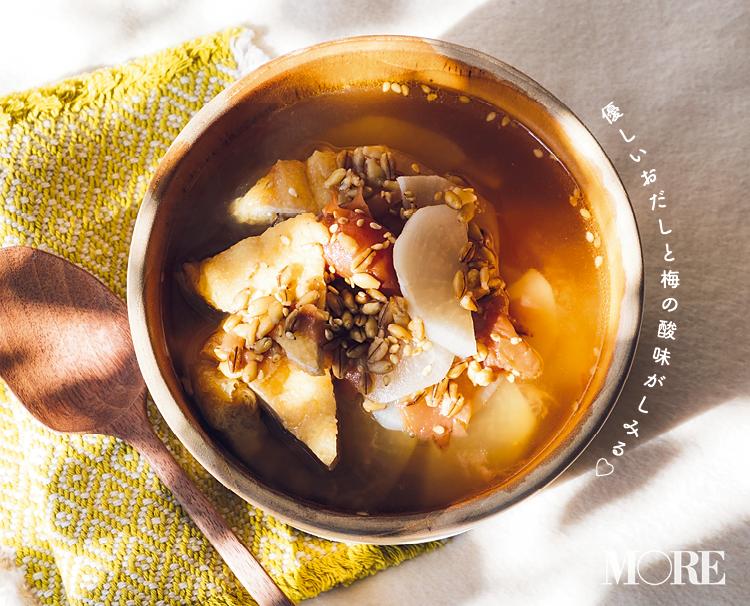 美味しくて元気が出る《簡単スープレシピ》 Photo Gallery_1_7