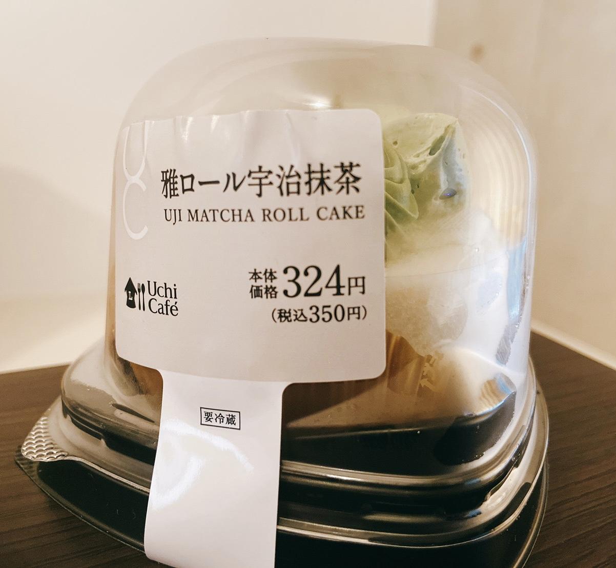 【新発売】ほぼ抹茶クリーム!?毎月6日はロールケーキの日!【食レポ】_2
