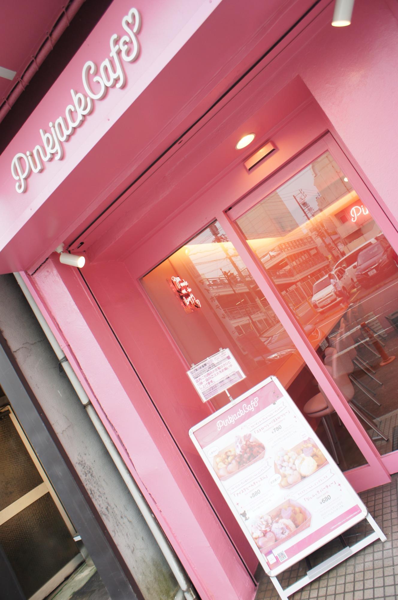 《ご当地MORE✩静岡》ピンクづくし❤️写真映え◎【PinkjackCafe】が可愛すぎる☻!_1