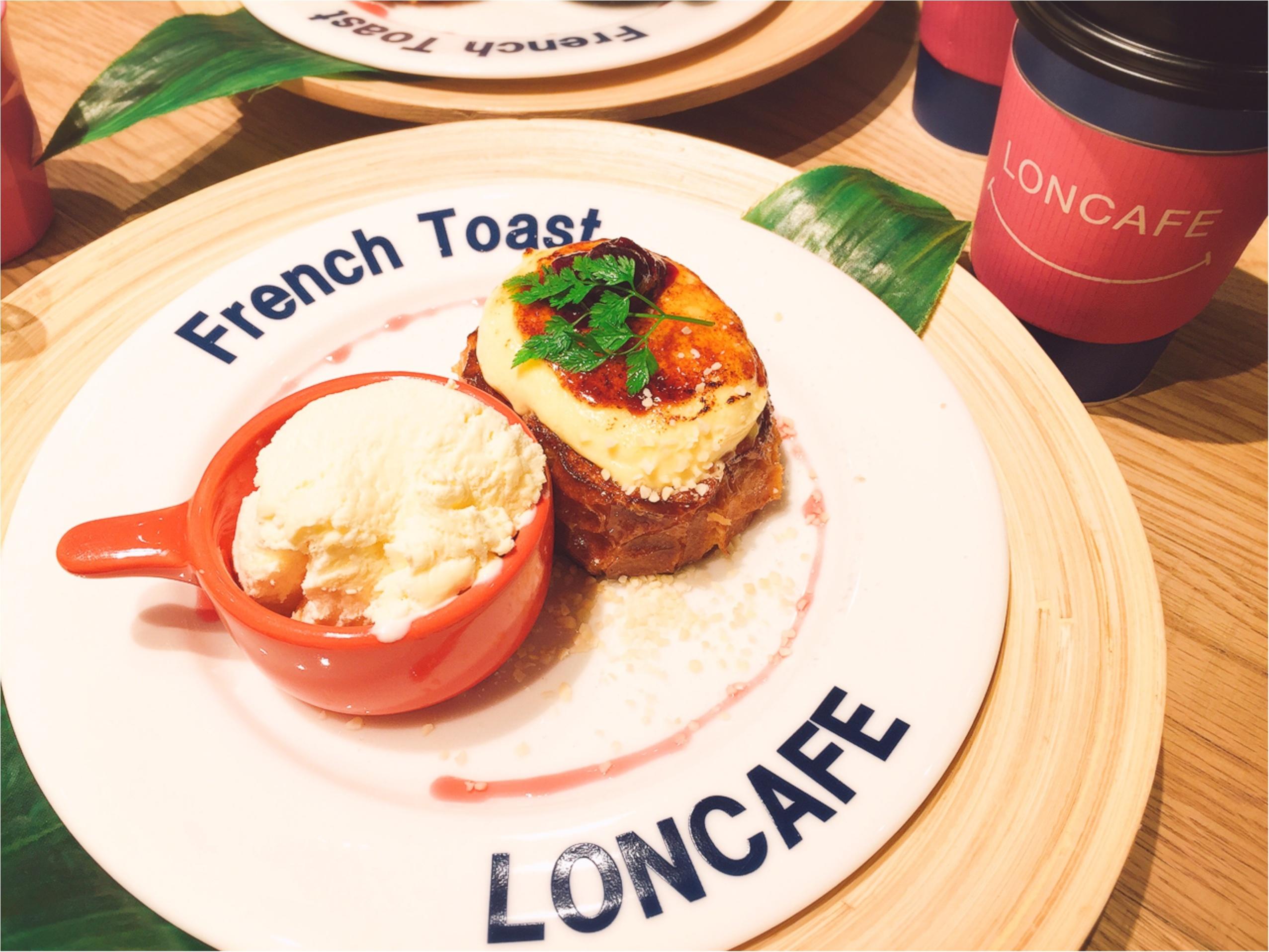 《話題の高架下グルメ》中目黒高架下で食べられる!湘南で人気のフレンチトースト専門店『LONCAFE』の絶品フレンチトーストが幸せ♡*_3