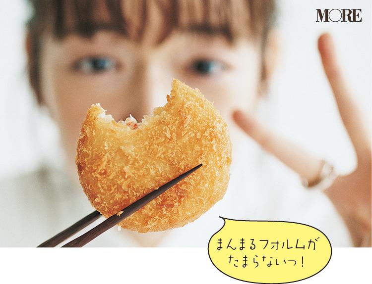 佐藤栞里が、茨城県のおすすめお取り寄せグルメ「カジマ」のずわいがにたっぷりコロッケをお箸で持っている様子