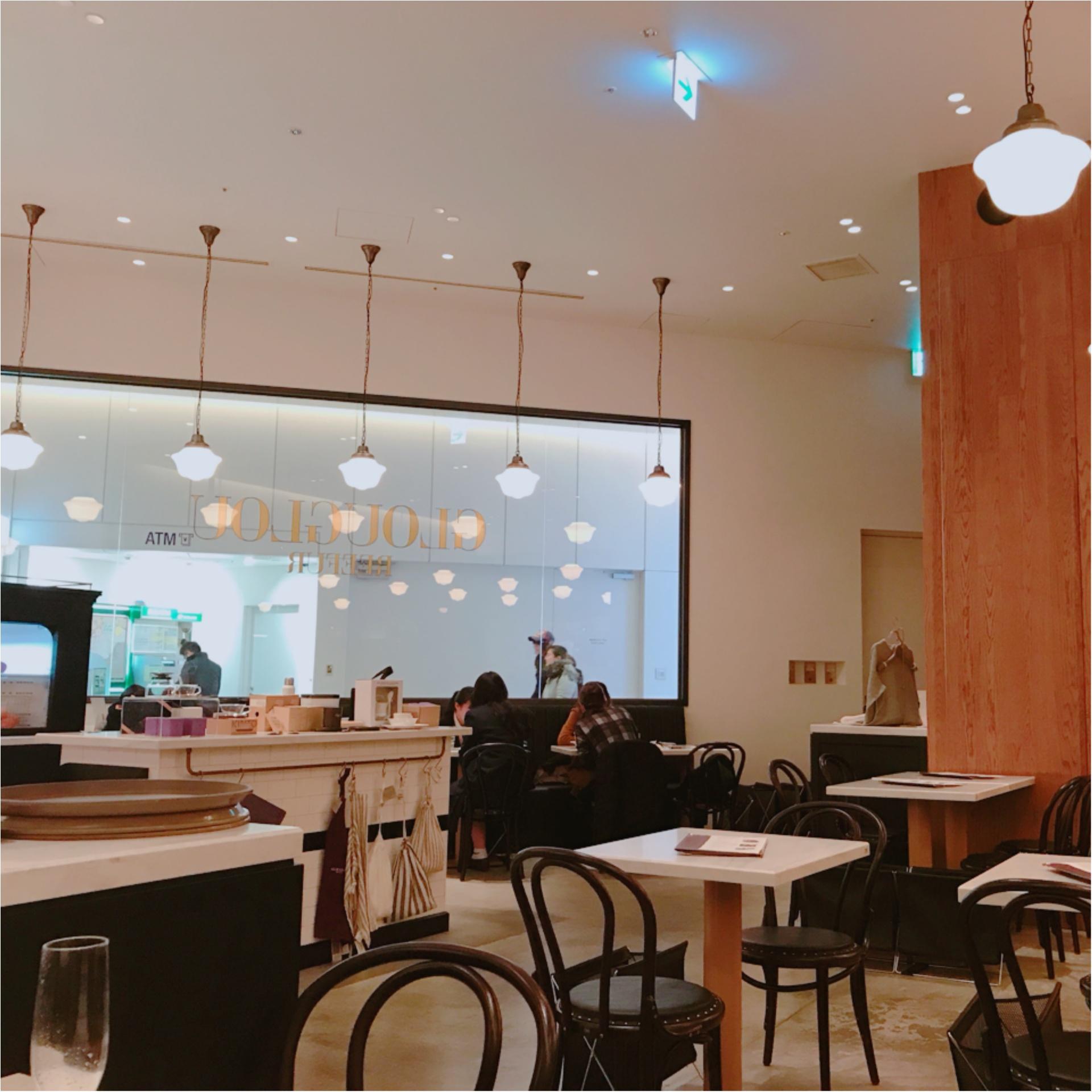 ★MAISON DE REEFURのカフェが名古屋にも上陸!私もようやく『GLOUGLOU REEFUR』へ行ってきました★_2