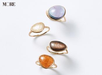きれい色のリングもイヤカフも!『ete』の新作ジュエリーで春コーデにアクセントを