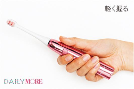 意外とできていない人多し! 今すぐ「正しい歯磨き生活」を始めよう!!_2