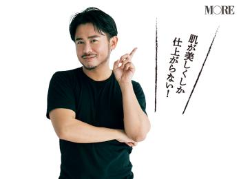 小田切ヒロさん絶賛! 『RMK』ファンデーションブラシが、美しくしか仕上がらない件