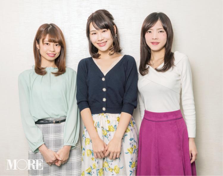 新社会人特集 - 新卒女子が準備しておきたいお仕事服やプチプラコーデ、お仕事メイク、覚えておきたいマナーまとめ_1