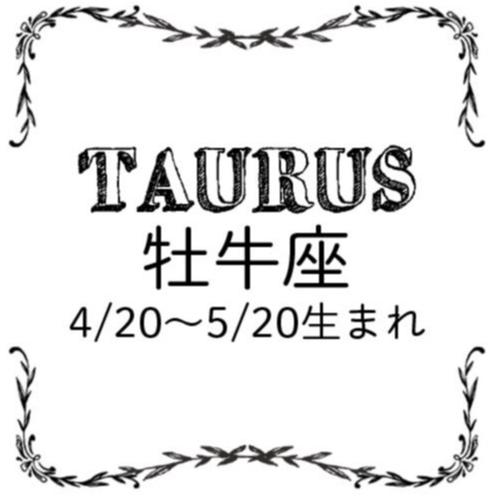 <5/28~6/27>今月のMORE HAPPY☆占い_3