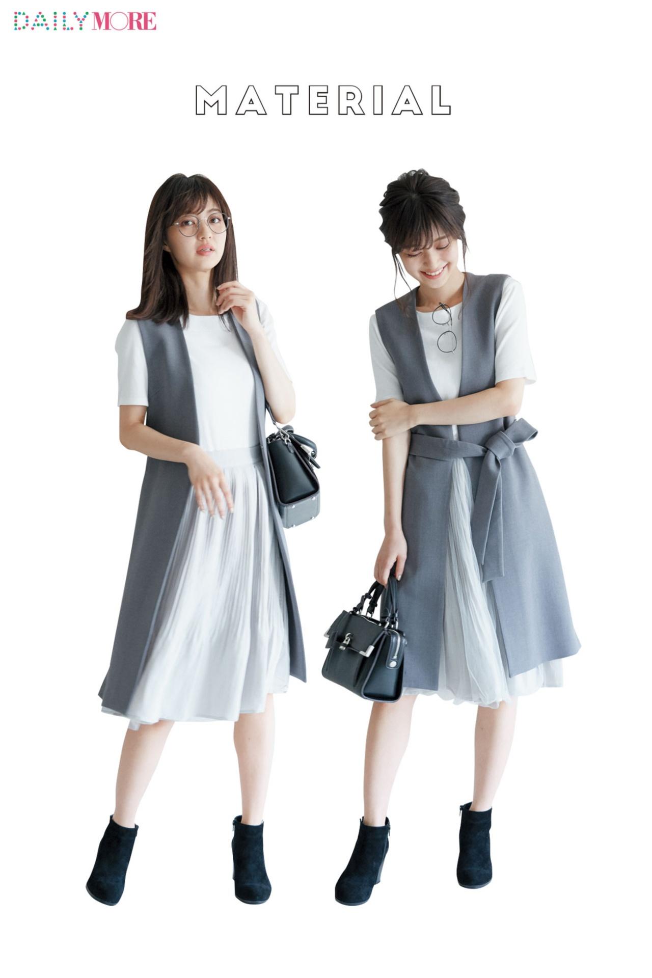 【同じ服だなんて誰も気づかない!?】秋のお仕事服が、ガラッとイメチェンできる「 リバーシブルスカート」を買わなくちゃ♪_1_3