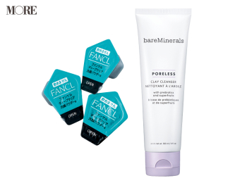 【20代女子がやっておくべき美肌ケア⑥毛穴】おすすめはクレイ洗顔&酵素洗顔! 『ベアミネラル』『ファンケル』洗顔料や、角栓ケアのNG例など