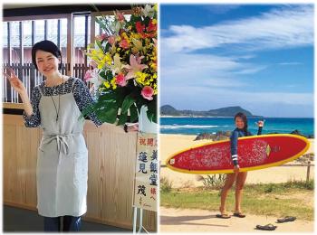 20代のIターン転職特集 - 岡山県倉敷市・鹿児島県奄美市へIターンした20代女性にインタビュー