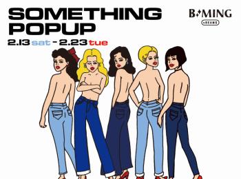 『ビームス』でデニムブランド『SOMETHING』のポップアップ「TOKYO SOME GIRLS」開催!