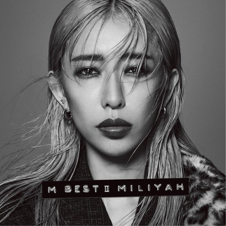 """加藤ミリヤ『M BEST Ⅱ』には、""""あの頃""""の想いも詰まってる……。NE-YOやTWICEのアルバムにも注目!【おすすめ☆音楽】_1"""