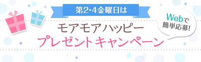リッチな気分にうっとり❤︎グランドハイアット東京のランチ券を5名様に!_1